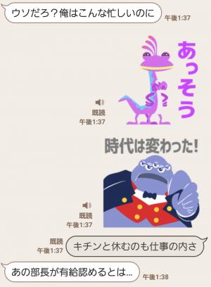【音付きスタンプ】しゃべって動く!モンスターズ・インク スタンプ (4)