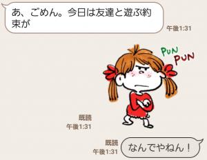 【公式スタンプ】水森亜土~Cuteに動くアニメスタンプ~ スタンプ (8)