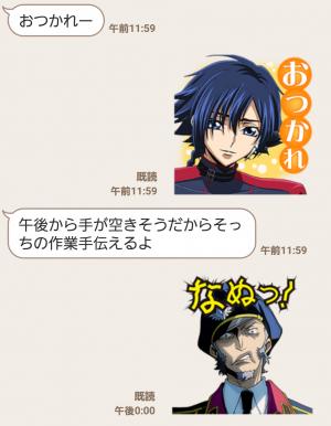 【公式スタンプ】コードギアスシリーズ 第2弾 スタンプ (3)