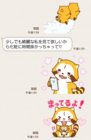 【公式スタンプ】ラブラブ∞ラスカル アニメスタンプ (4)
