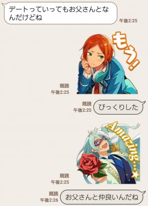 【公式スタンプ】あんさんぶるスターズ! スタンプ (5)