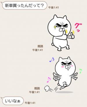 【限定無料スタンプ】TOYOTA×目ヂカラ☆にゃんこ スタンプ(2016年03月14日まで) (5)