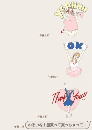 【隠し無料スタンプ】サマンサタバサ公式オリジナルスタンプ(2016年05月29日まで) (10)