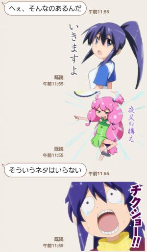 【人気スタンプ特集】てーきゅう スタンプ (7)