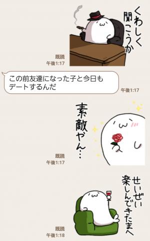 【人気スタンプ特集】あざらしさんスタンプ第5弾 スタンプ (5)