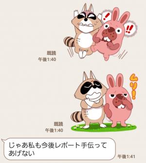 【限定無料スタンプ】ポコポコ × ぼのぼの コラボスタンプ♪ スタンプ(2016年03月01日まで) (12)