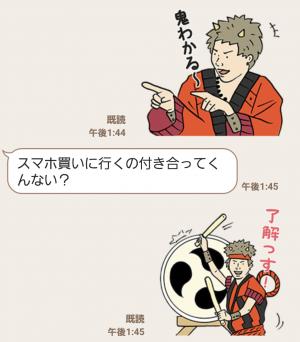 【限定無料スタンプ】三太郎と仲間たち スタンプ(2016年03月07日まで) (6)
