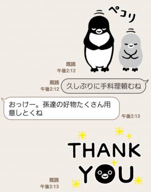 【限定無料スタンプ】Suicaのペンギン スタンプ(2016年03月21日まで) (11)