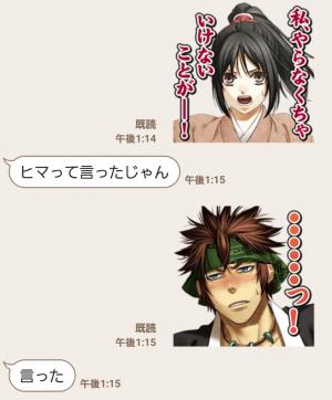 【公式スタンプ】薄桜鬼 第二弾 スタンプ