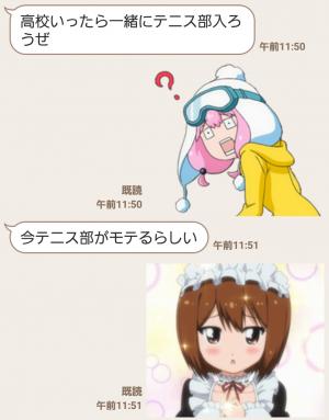 【人気スタンプ特集】てーきゅう スタンプ (3)