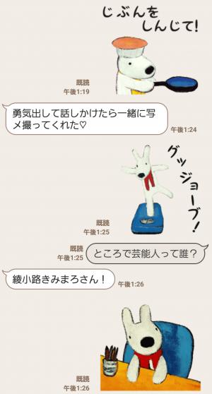 【公式スタンプ】うごく!リサとガスパール スタンプ (7)