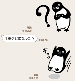 【限定無料スタンプ】Suicaのペンギン スタンプ(2016年03月21日まで) (8)