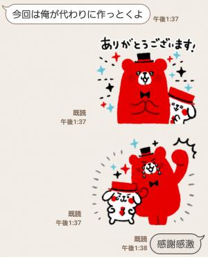 【隠し無料スタンプ】カナヘイ オリジナルスタンプ第2弾 スタンプ(2016年04月24日まで) (10)