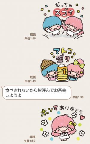 【公式スタンプ】キキ&ララのかわいい関西弁 スタンプ (4)