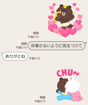 【公式スタンプ】LINE X UNICEF スイートラブ スタンプ (4)