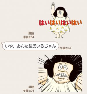【公式スタンプ】むっちり動け!渡辺直美(地獄のミサワ) スタンプ (4)