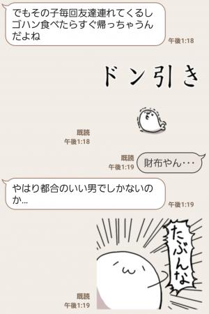 【人気スタンプ特集】あざらしさんスタンプ第5弾 スタンプ (6)