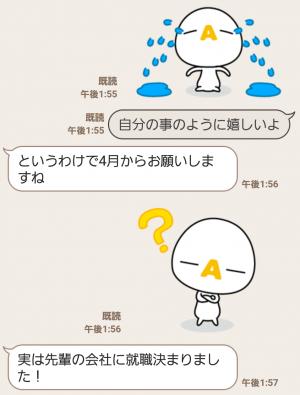 【公式スタンプ】動く☆ざっくぅスタンプ (5)