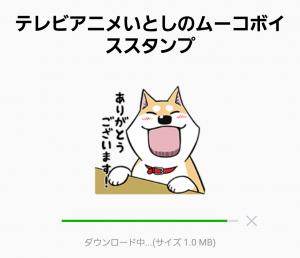 【音付きスタンプ】テレビアニメいとしのムーコボイススタンプ (2)