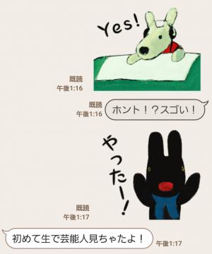 【公式スタンプ】うごく!リサとガスパール スタンプ (4)