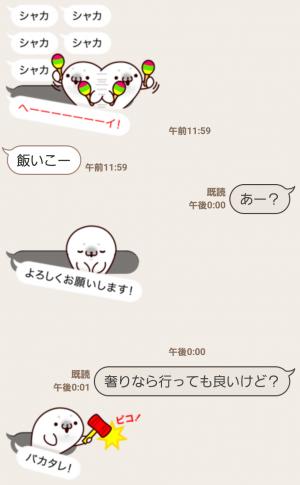 【人気スタンプ特集】吹き出しの中からコンニチハ スタンプ (6)