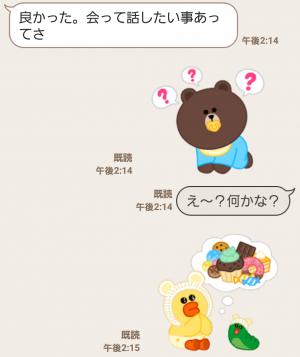【公式スタンプ】LINE X UNICEF スイートラブ スタンプ (6)