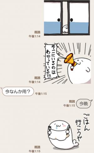 【人気スタンプ特集】あざらしさんスタンプ第5弾 スタンプ (3)