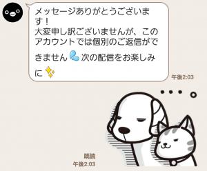 【限定無料スタンプ】Suicaのペンギン スタンプ(2016年03月21日まで) (6)