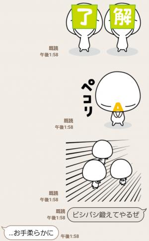 【公式スタンプ】動く☆ざっくぅスタンプ (7)