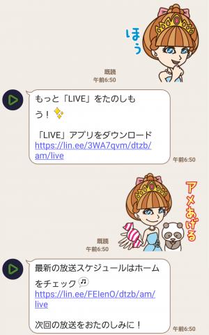 【隠し無料スタンプ】LINE LIVE×ボンレス犬&猫コラボ スタンプ(2016年03月02日まで) (12)