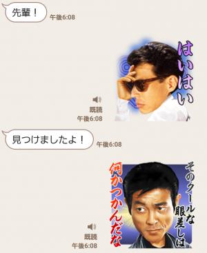 【音付きスタンプ】あぶない刑事 ボイススタンプ (3)