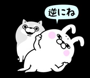 【クリエイターズスタンプランキング(2/1)】大人気「うさぎ100%」の2016年度版が発売!こちらも大人気の予感!