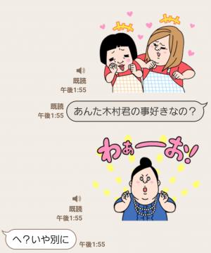 【音付きスタンプ】しゃべるおかずクラブ スタンプ (3)