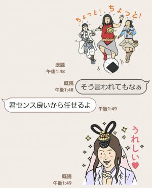 【限定無料スタンプ】三太郎と仲間たち スタンプ(2016年03月07日まで) (8)