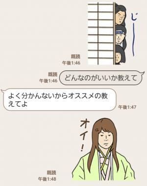 【限定無料スタンプ】三太郎と仲間たち スタンプ(2016年03月07日まで) (7)