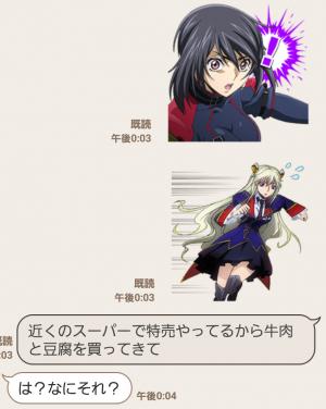 【公式スタンプ】コードギアスシリーズ 第2弾 スタンプ (7)