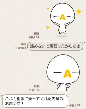 【公式スタンプ】動く☆ざっくぅスタンプ (4)