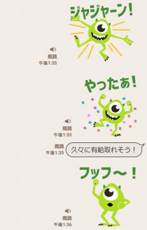 【音付きスタンプ】しゃべって動く!モンスターズ・インク スタンプ (3)