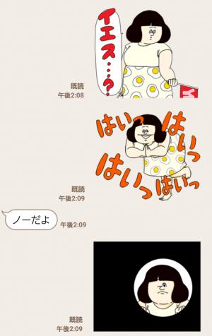 【公式スタンプ】むっちり動け!渡辺直美(地獄のミサワ) スタンプ (8)