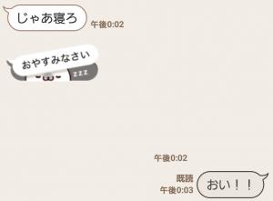 【人気スタンプ特集】吹き出しの中からコンニチハ スタンプ (8)