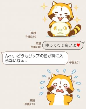 【公式スタンプ】ラブラブ∞ラスカル アニメスタンプ (5)