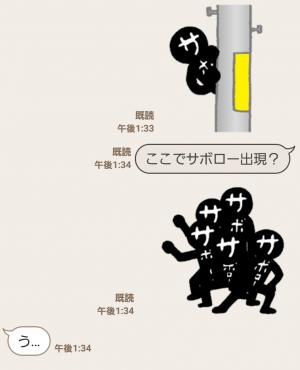 【限定無料スタンプ】第2弾!!明光の動くスタンプ(2016年03月14日まで) (8)