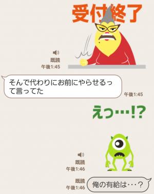 【音付きスタンプ】しゃべって動く!モンスターズ・インク スタンプ (7)
