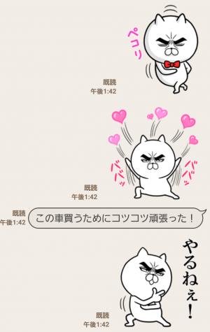 【限定無料スタンプ】TOYOTA×目ヂカラ☆にゃんこ スタンプ(2016年03月14日まで) (6)