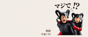 【隠し無料スタンプ】カナヘイ オリジナルスタンプ第2弾 スタンプ(2016年04月24日まで) (7)