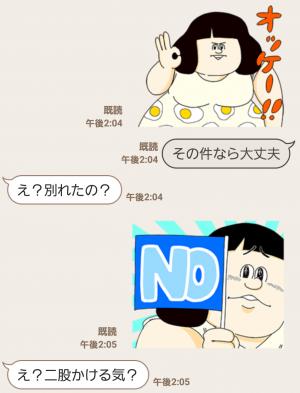 【公式スタンプ】むっちり動け!渡辺直美(地獄のミサワ) スタンプ (5)