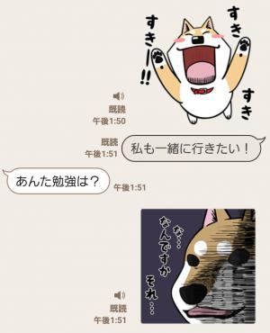 【音付きスタンプ】テレビアニメいとしのムーコボイススタンプ (4)
