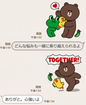 【公式スタンプ】Pray for Taiwan スタンプ (4)