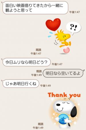 【隠し無料スタンプ】LINE バブル2 x スヌーピーコラボ スタンプ(2016年03月22日まで) (16)
