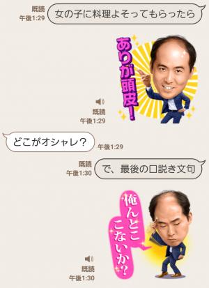 【音付きスタンプ】しゃべるトレンディエンジェル スタンプ (7)